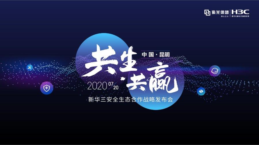 http://www.hjw123.com/lvsenenyuan/125947.html