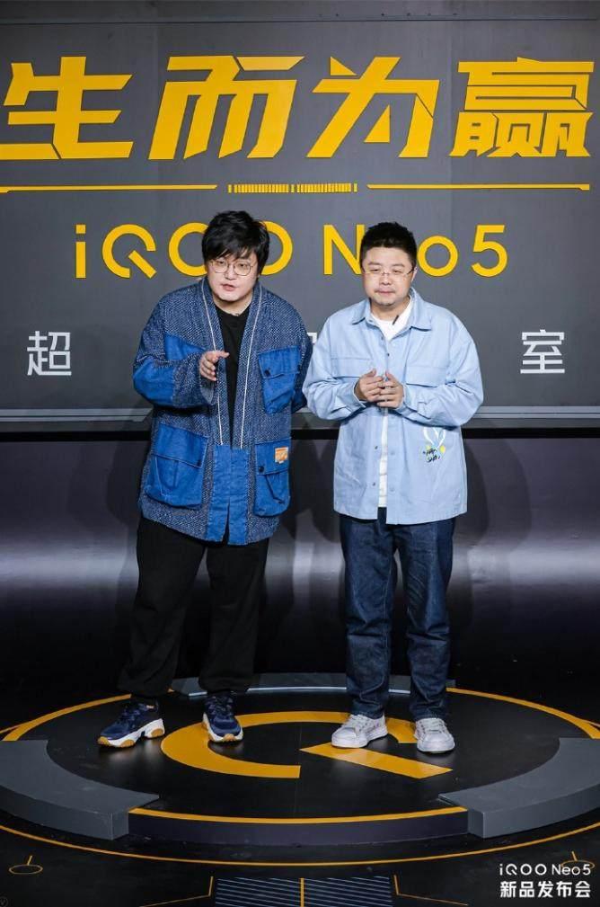 """""""人间打气筒""""呼兰携手iQOO品牌跨界开show,明日上线"""