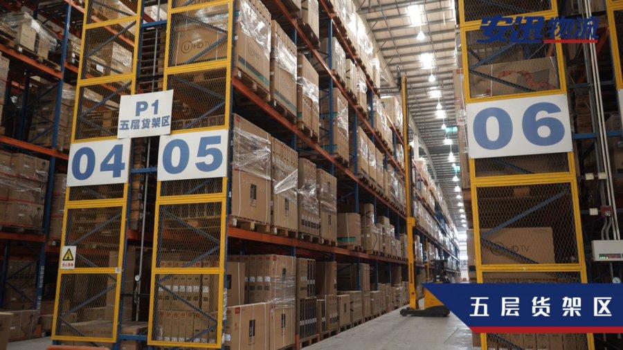 穿透国美倡议书:助力内循环 升级零售新业态