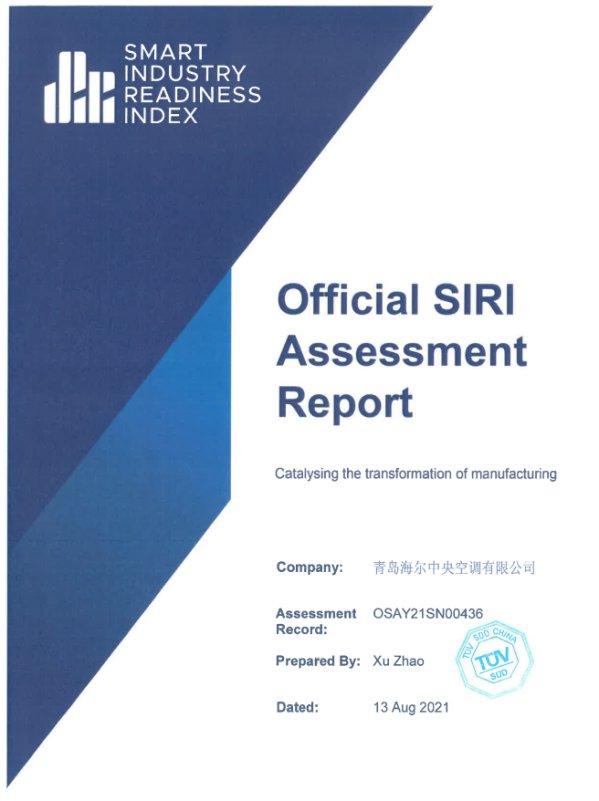 海尔智家4家互联工厂高分通过全球智能工业指数评估