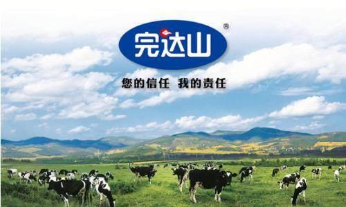 完达山乳业坚持创新发展理念推动高质量发展