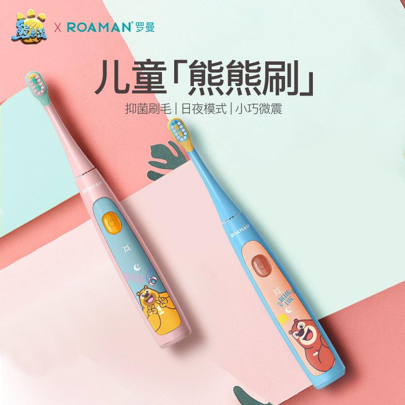 新锐好国货,罗曼电动牙刷发布新品引领口腔护理新潮流