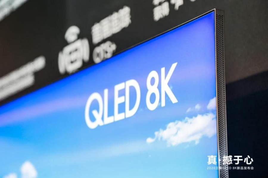 """三星电视首享官黄觉:QLED8K电视是真实艺术表达的""""万能载体"""""""