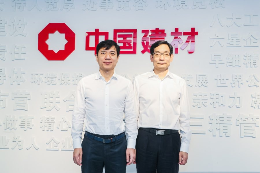 百度与中国建材集团战略合作,李彦宏:AI让生产更智能