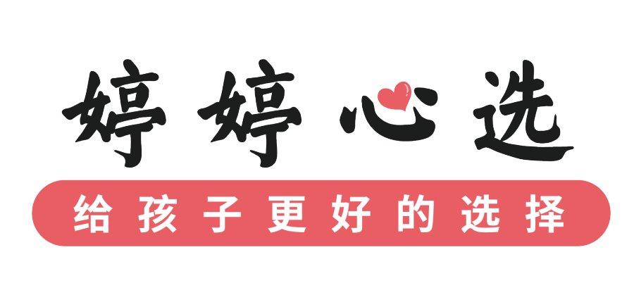"""唱道创始人胡婷婷携""""婷婷心选"""" 为孩子开学季选优品"""