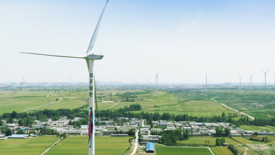 平原风电的未来:2台风机改变一个村庄