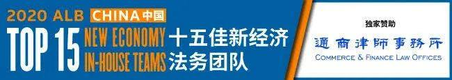 """""""第六届全包家装节""""火热招募中"""