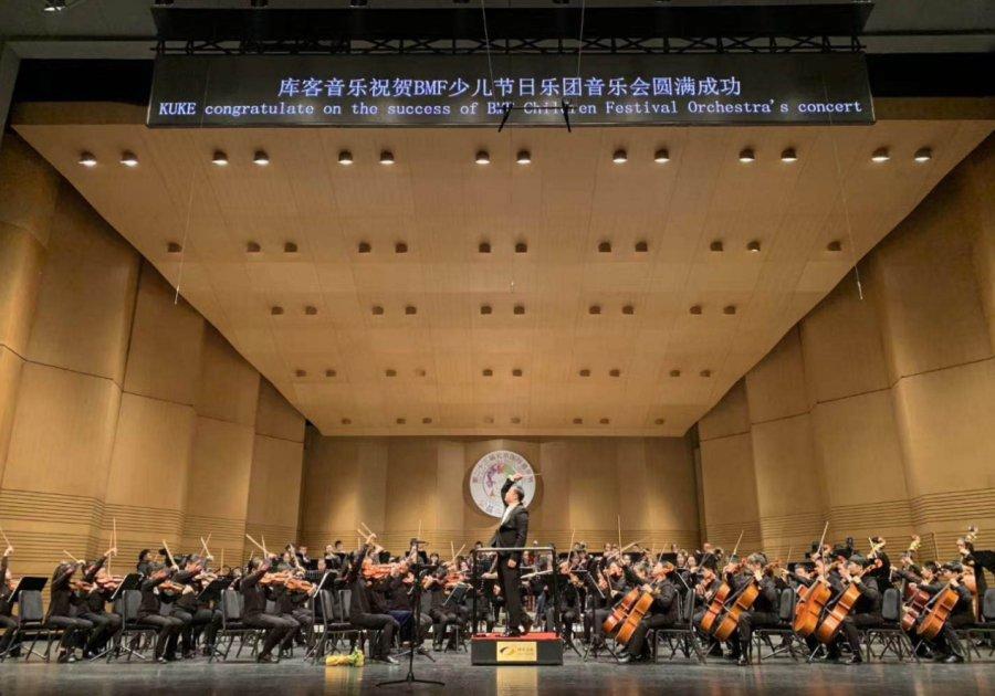 聚焦科技教学 KUKEY智能钢琴在第23届北京国际音乐节大放异彩