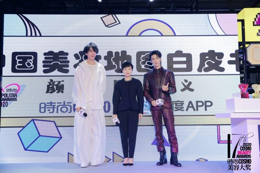 """百度×时尚COSMO""""中国美妆地图""""白皮书:北上杭人成国货美妆忠实fans"""