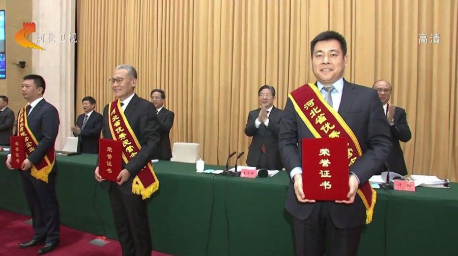 河北省民營經濟發展大會召開 君樂寶魏立華獲優秀民營企業家殊榮