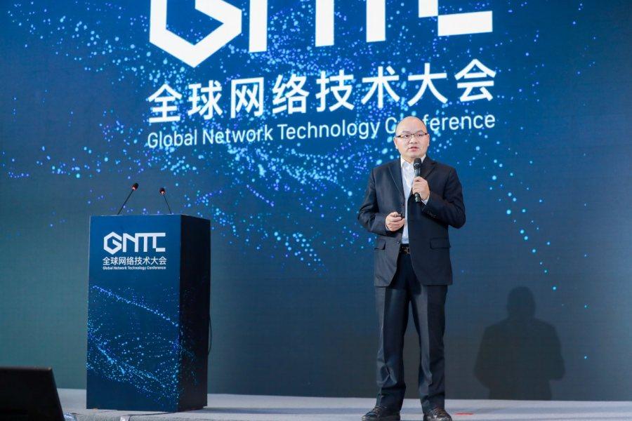 以智能·联未来,新华三出席GNTC 2020全球网络技术大会