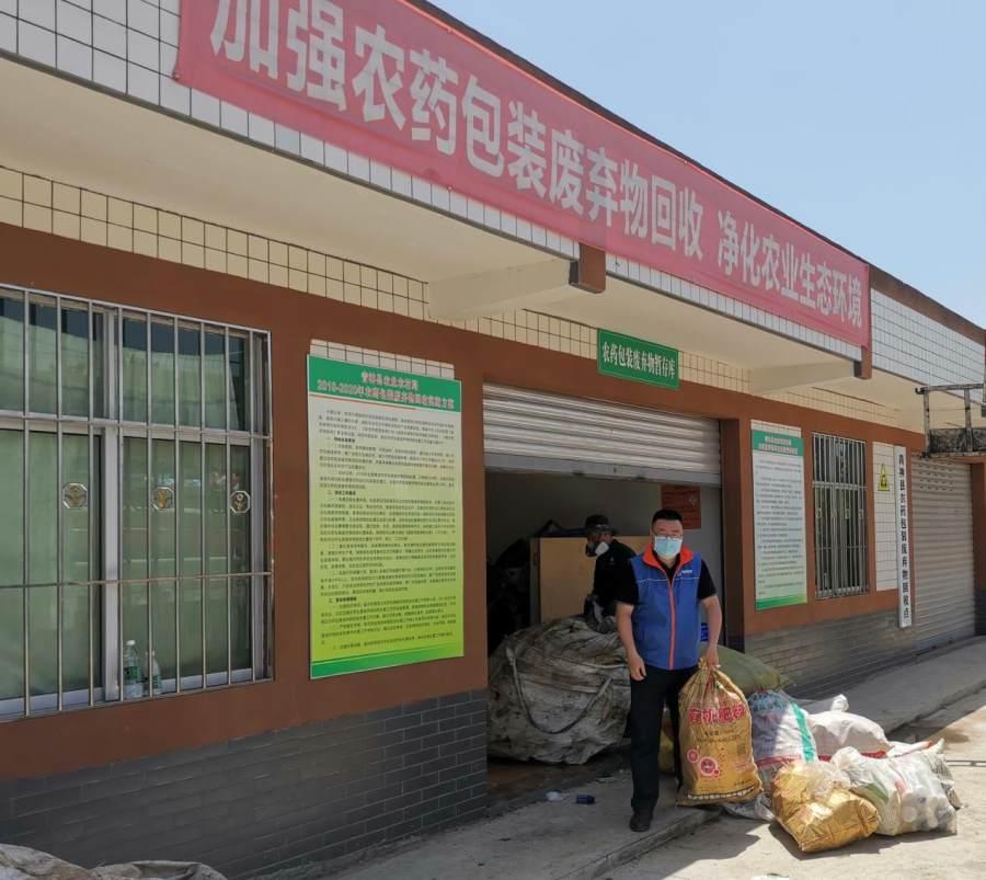 多地农药包装押金回收成效显著