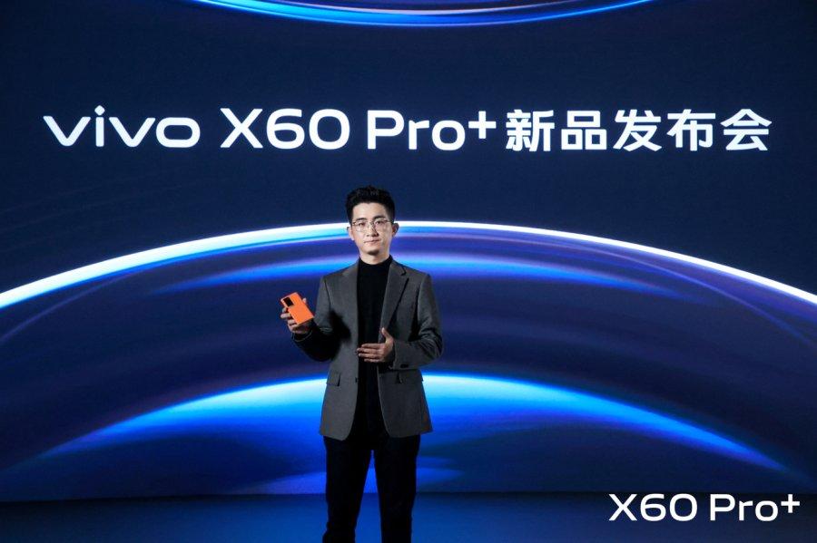 微云台+超大底全都要 vivo X60 Pro+搭载双主摄影像系统