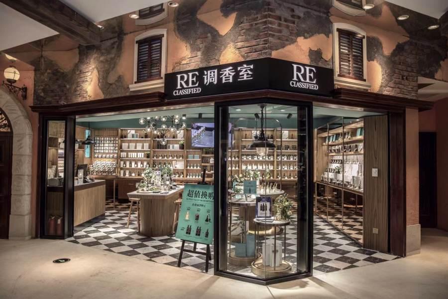 中信资本投资原创香水香氛品牌RECLASSIFIED调香室