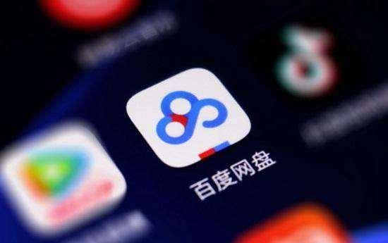 百度云网盘家有儿女百度网盘向中国阿尔茨海默病协会提供免费云存储服务-奇享网