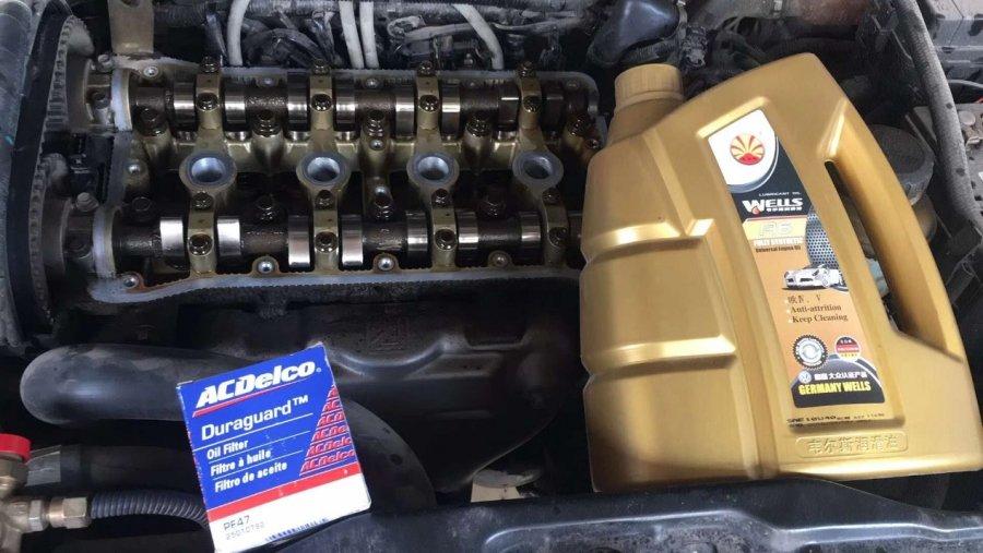 汽車出新款?韋爾斯汽機油產品也升級!