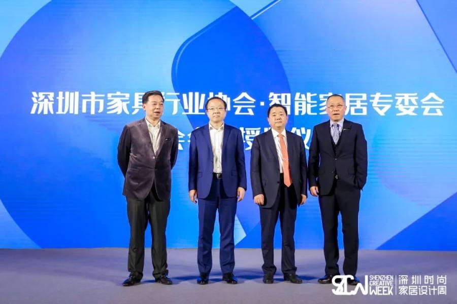 这场论坛释放的重磅信号,奠定了中国智能家居发展基调