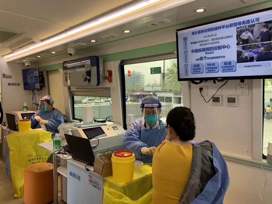 海乐苗移动预防接种车在北京正式启用 助力新冠疫苗接种提速