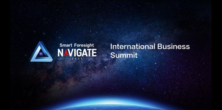 聚会数字生态,共赢数字时代 新华三集团 2021 NAVIGATE 领航者国际峰会圆满落幕