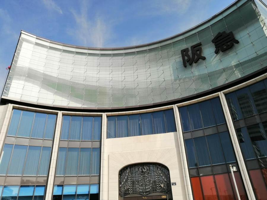 宁波阪急重量加磅 助力宁波建设国际消费中心城市