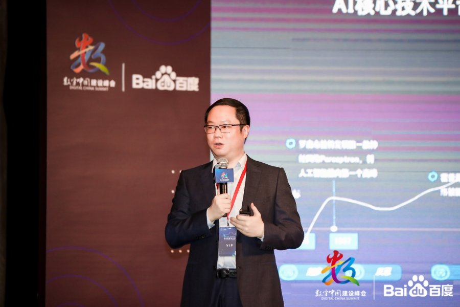 百度智能云亮相数字中国建设峰会对话未来:云智一体助力创新,共建智能经济