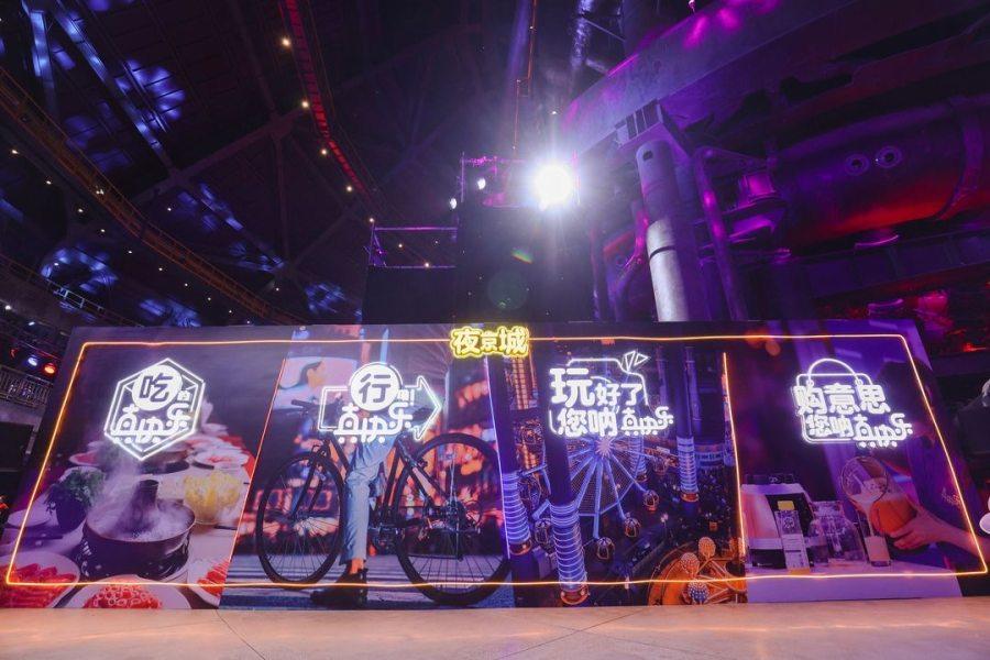"""2021北京消费季正式开启 """"真快乐""""品质家电等你来抢"""