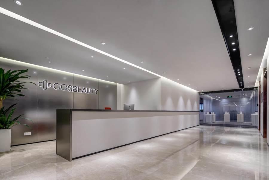 COSBEAUTY可思美專業打造皮膚健康解決方案,詮釋科學護膚新體驗