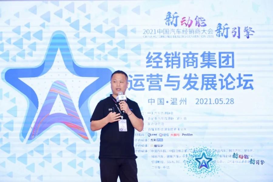 易車助理總裁崔化:數字化轉型助力經銷商保險經營合規化
