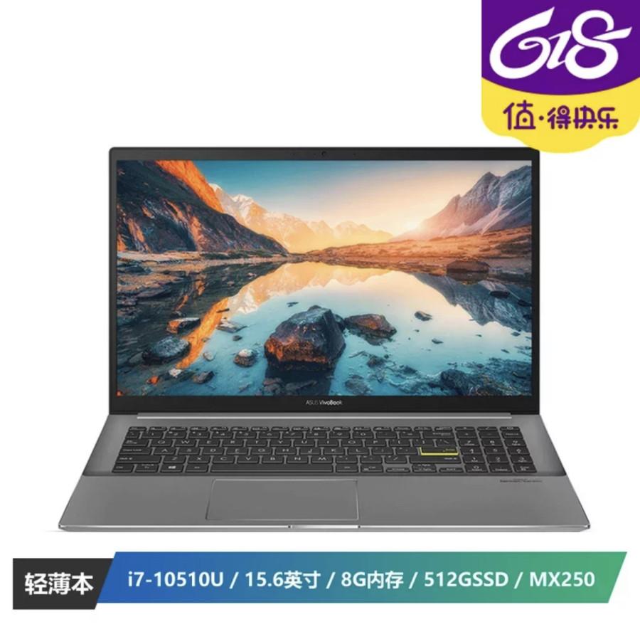 """618""""真快乐""""超低价来袭 笔记本电脑立省400"""