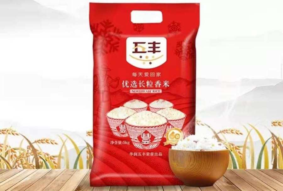 """《【摩鑫平台主管】618""""真快乐""""粮油调味品仅9.9 带你品尝家的味道》"""