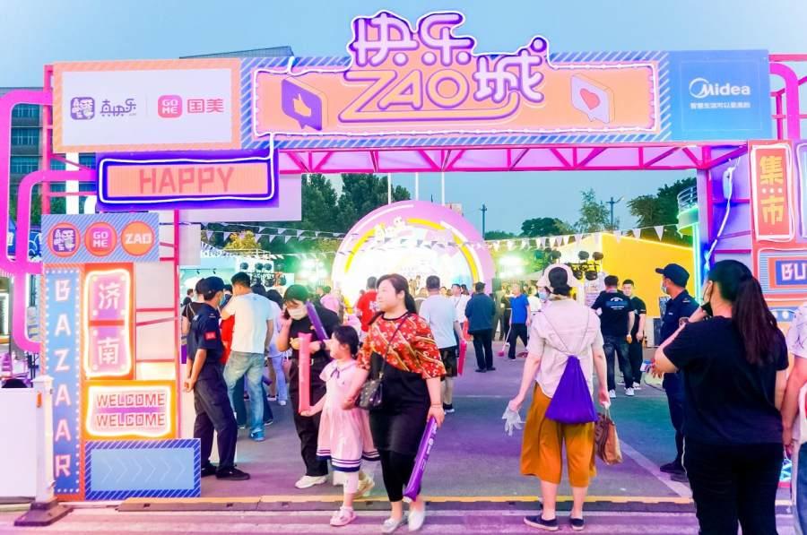 """""""真快樂""""邀你解鎖2021超樂音樂節免費門票"""