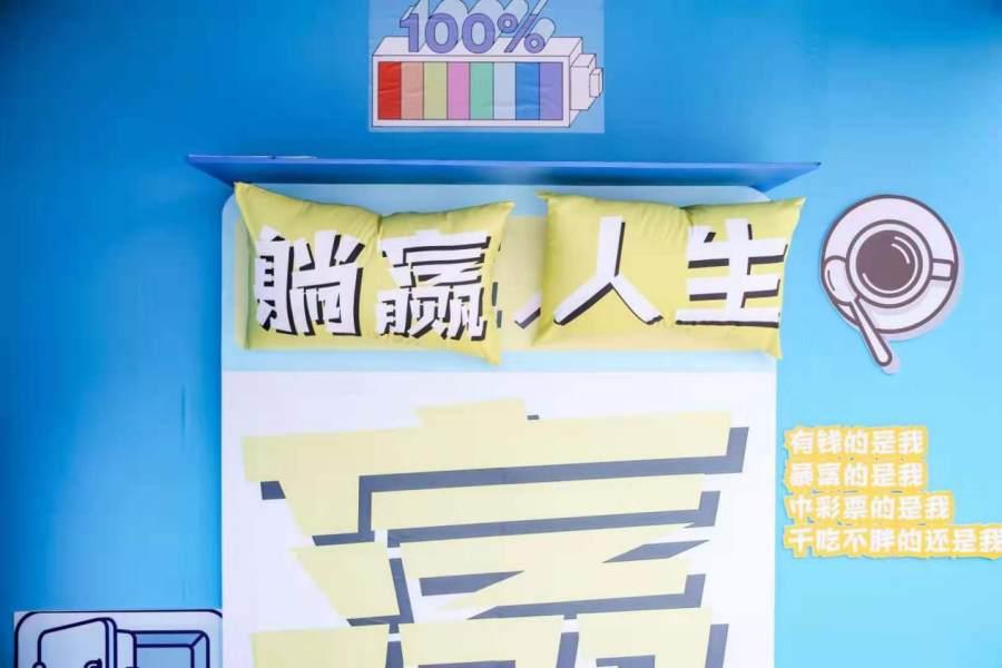 """""""真快樂""""2021超樂音樂節即將開唱 李宇春邀你一起嗨皮"""