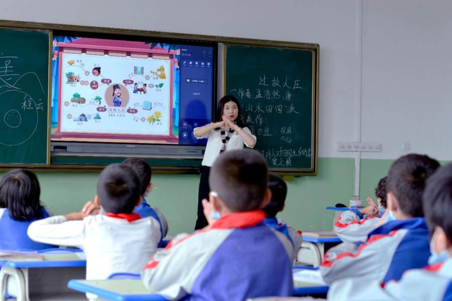 助力边疆素质教育提升 京新教育交流系列活动正式开启