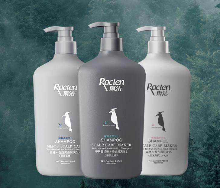还在为头屑的问题烦恼?大国品牌雨洁啄木鸟洗发水让你告别尴尬