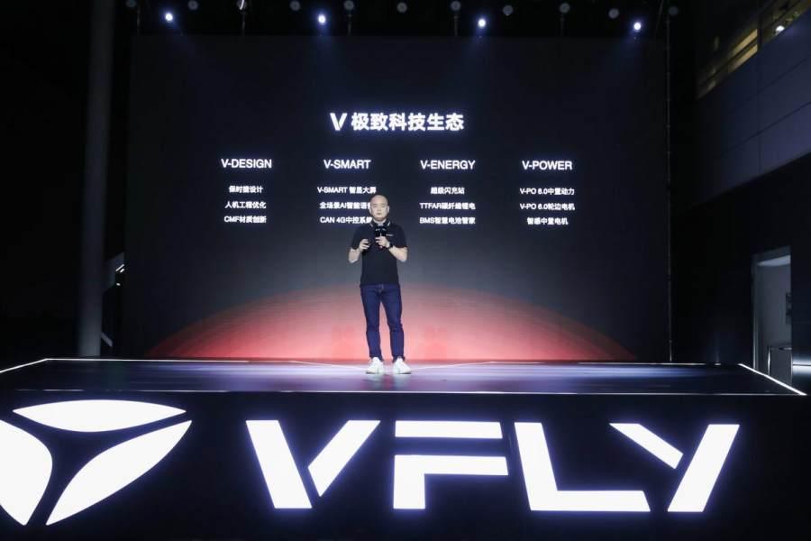独家首发!雅迪VFLY顶级硬核性能,刷新出行速度