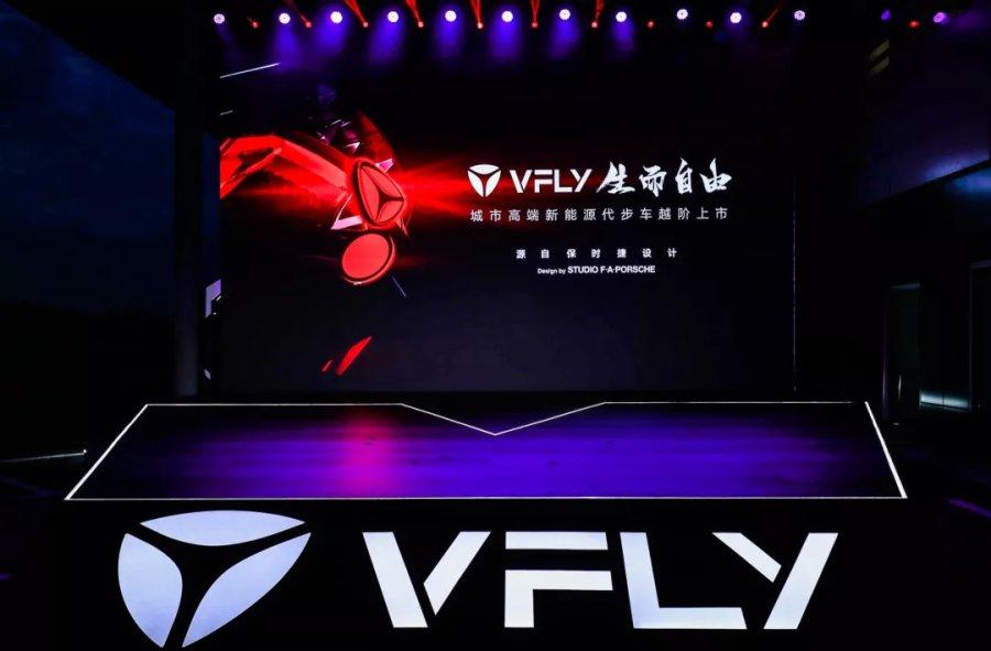 兼顾颜值与质感,雅迪VFLY为年轻用户带来全新身份标签