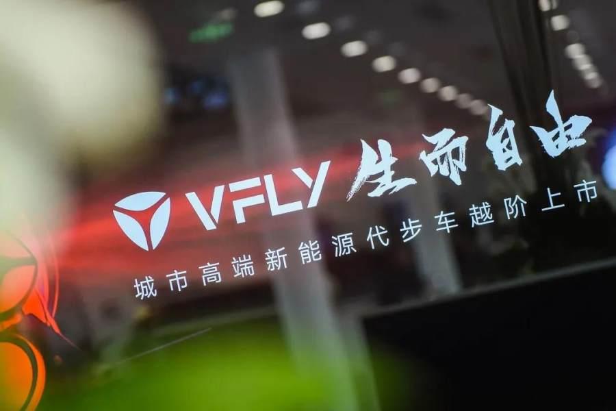 雅迪VFLY如何破局高端两轮电动车市场?