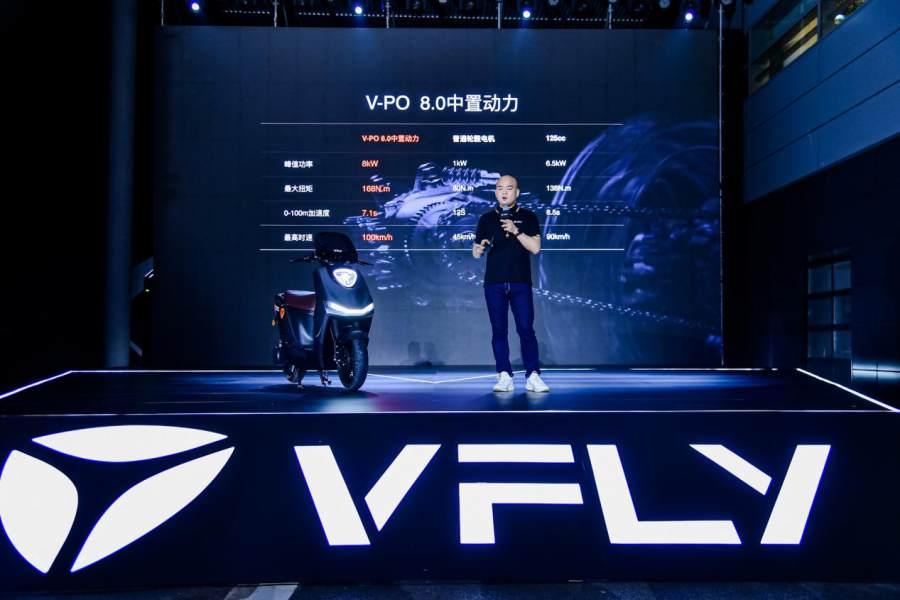科技改变出行!雅迪VFLY抢占高端智能风口