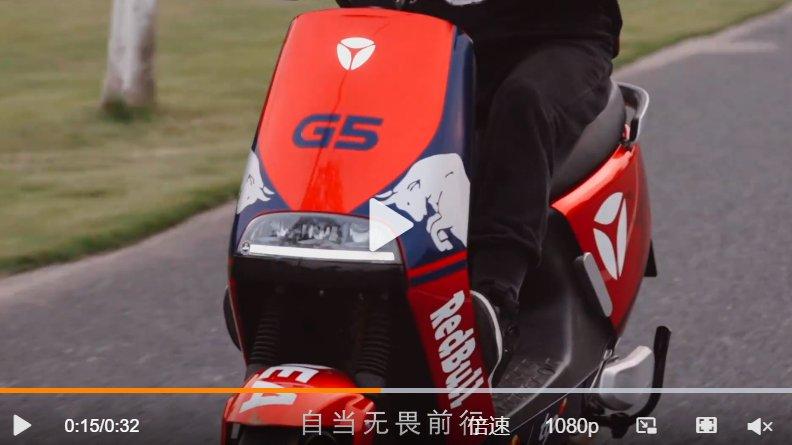 717骑行节抢先看!雅迪×红牛安奈吉双倍能量加持燃爆夏日