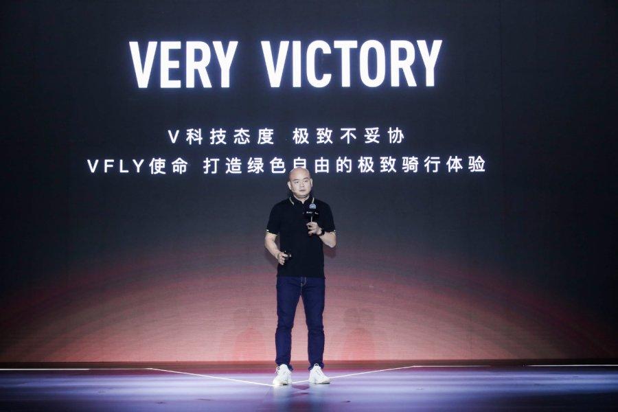 雅迪VFLY上海首秀高端新品,打破行业桎梏