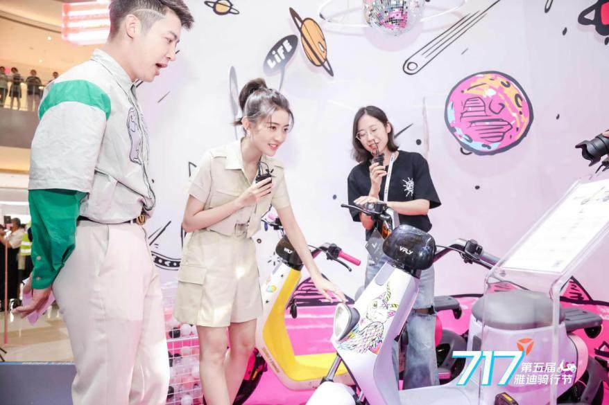 第五届雅迪717骑行节潮炫来袭!打造全球时尚潮流狂欢盛宴