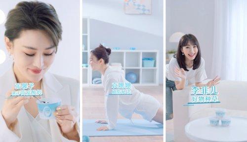 明星种草的简爱酸奶 不止是靠新营销出圈