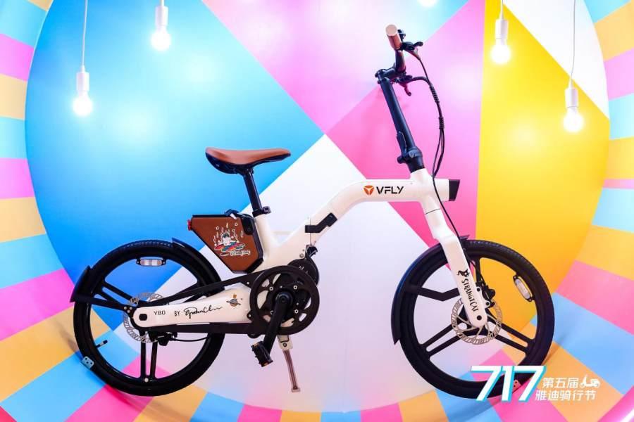 雅迪717骑行节联名跨界新玩法,打造绿色出行盛典