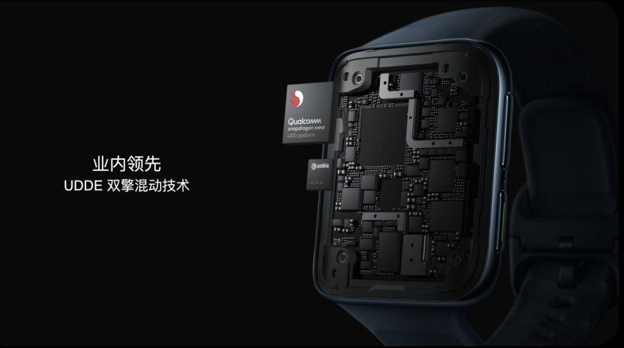 """全智能+长续航,OPPO Watch 2系列才是""""超能代表"""""""