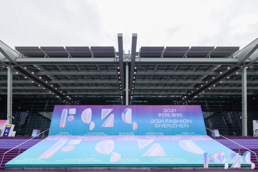 2021时尚深圳展落下帷幕 衣图实力展现 重磅首发衣图新批发