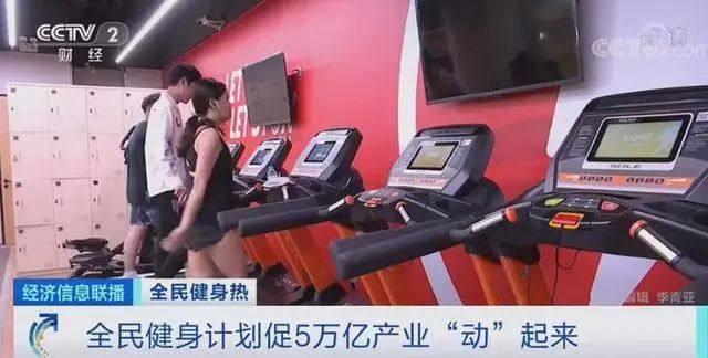 """科技巨头云集智能健身赛道,""""百镜大战""""或将诞生首个出局者"""