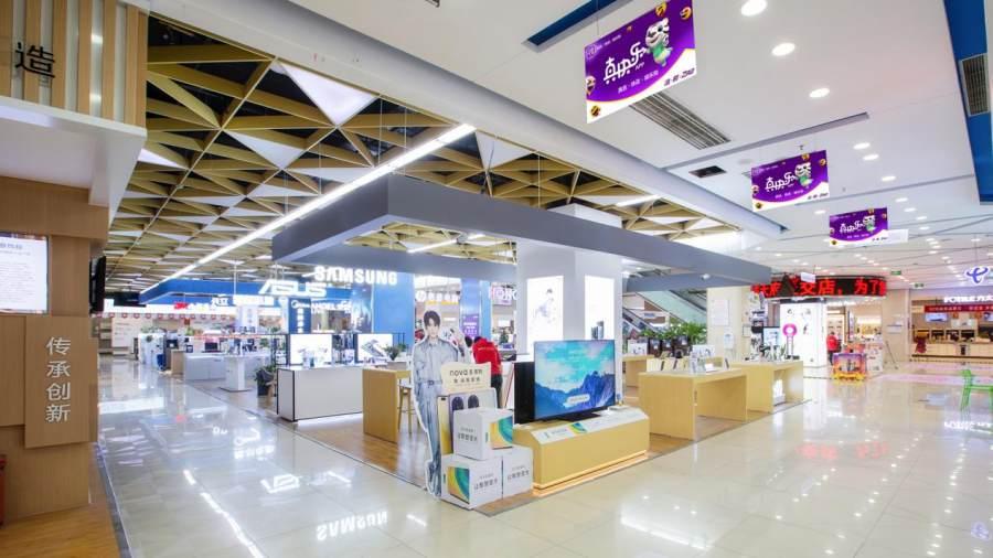 国美助推零售转型升级 共建集约开放的零售新生态