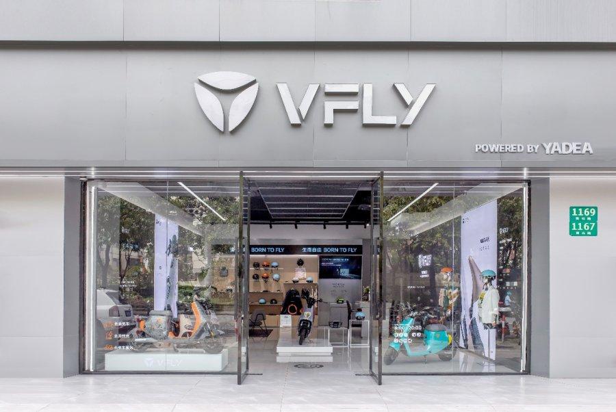 """正式开""""沪"""",雅迪VFLY上海首家门店开业"""