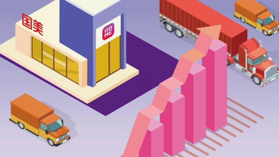 摩登5官网注册平台开放才是未来零售的趋势 国美战略鉴往知来