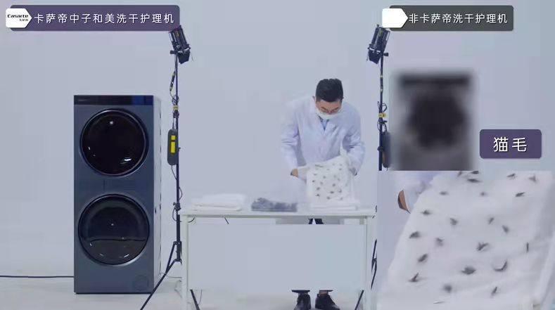 卡萨帝洗衣机贵在哪里?一条白毛巾就能看到差异
